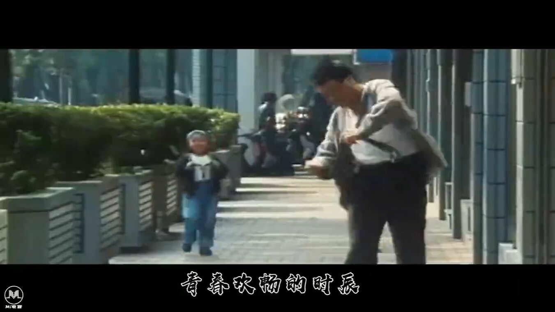 《吴孟达反差 - 当你老了》